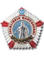 «Jaloliddin Manguberdi» ordeni